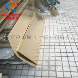 供应H62黄铜板材H62黄铜板 成分