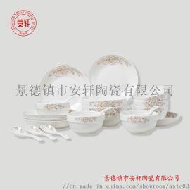 景德镇陶瓷餐具套装礼品厂家