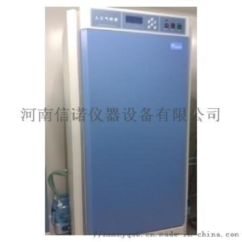 潮州人工气候箱,人工气候培养箱厂家直销