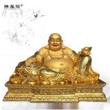 弥来佛佛像坐像弥勒菩萨神像大肚弥勒佛祖佛像专业生产