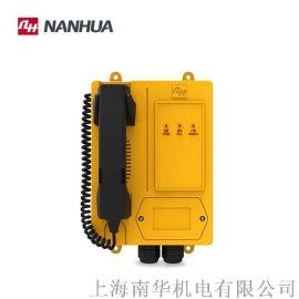 数字广播电话机,DT00系列