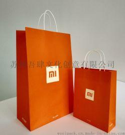 环保纸袋 牛皮纸袋 通讯电子产品包装