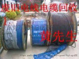 东莞专业漆包线回收公司,惠州漆包线回收公司