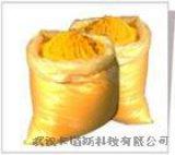 二茂鐵生產廠家/現貨發售