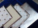 60A暗架天花系列 典雅大方 装饰铝扣板