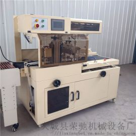 边封加长型塑封包膜POF热收缩膜机 包装机厂家