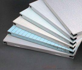 办公室工装铝扣板  铝扣板吊顶 专业供应工装铝扣板