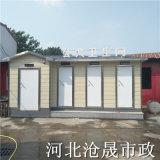 濟南移動廁所廠家——環保廁所|山東移動公廁