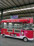 流动售货车 餐车 景观车多功能小吃车 街景店车