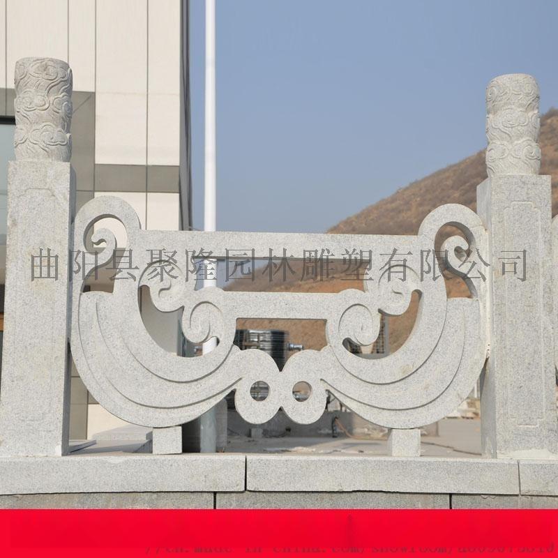 石栏杆厂家 曲阳聚隆园林雕塑 护栏厂家