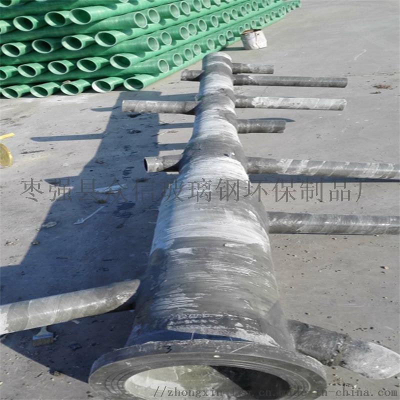 专业厂家加工制作玻璃钢喷淋管