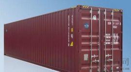 出租出售各種規格二手集裝箱,港口直銷