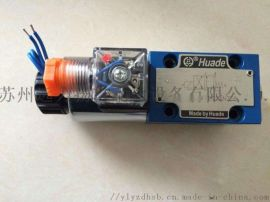 华德电磁溢流阀DBW10A-1-50B