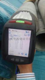 供应S31803不锈钢管-2205不锈钢管