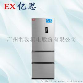 广州防爆冰箱,实验室防爆冰箱
