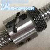 台湾TBI BSHR01605-3 滚珠丝杆 螺母