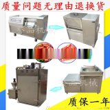 腊肠香肠灌装机  全自动广式香肠加工生产设备