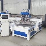 定制家具数控生产线 四工序开料机