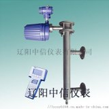 UTD-3010 /144智能电浮筒液位界位变送器