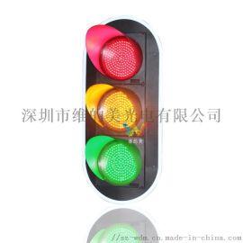 路口红绿灯, 300型红绿灯, 成都交通信号灯