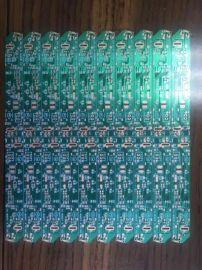 小风扇板PCB单面板松香板礼品风扇板HB纸板