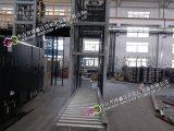 中山倉庫提升機包裝箱升降機貨物液壓升降機