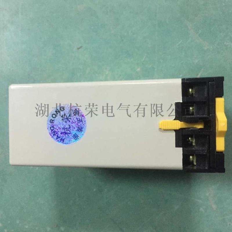 SC-AC6L-NO断链保护器