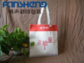 厂家帆布袋定做LOGO 定制手提购物袋订购环保布袋