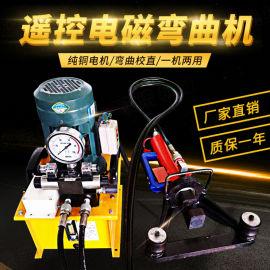 手提式32液压钢筋弯曲机 电动钢筋弯曲调直一体机