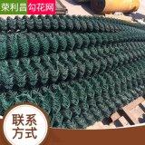 成都綠化鐵絲網,鐵絲勾花網,菱形鐵絲網廠家