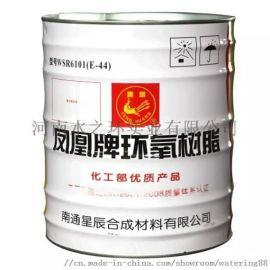 地坪漆 环氧地坪材料 防腐耐高温环氧树脂