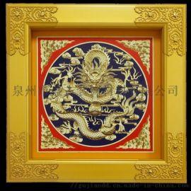 PVC龙凤呈祥黄色系列平面打印古建寺庙吊顶材料