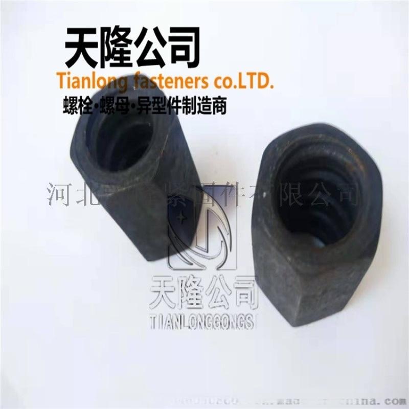厂家直销精轧螺纹钢 精轧螺纹钢 可加工切割