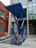 天津红桥区固定剪叉升降台简易货梯启运专业定制货梯