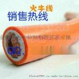 奥力申整流机电缆RVV 1x95mm2橙色火牛线