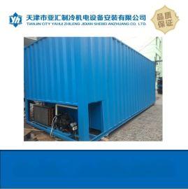 北京冷藏集装箱冷库移动冷库价格集装箱活动冷库20尺集装箱冷冻柜