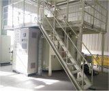 顶立科技VVC立式真空碳化炉