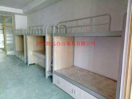 四川达州高低床舒适简易、广元自贡上下床学生床惊喜价