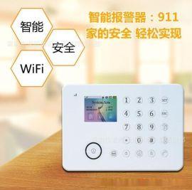 GSM /PSTN 高端TFT彩屏 别墅豪宅 家用商用智慧报警器