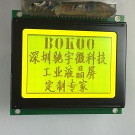 12864北京液晶屏厂家 lcm显示模块 驰宇微批量出货
