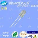 供應臺灣14MILF3MM圓頭940紅外發射 獵物攝像頭上專用紅外LED燈