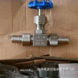 J23W-160P截止阀 西安不锈钢针型阀 碳钢针阀批发