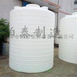 塑料水箱宁波食品级环保储罐厂家