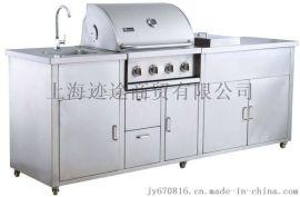 Miecns/美诺仕A314S-23C大型户外烧烤炉 大型别墅烧烤台 烤炉厨房组合柜