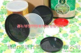 塑胶管盖,纸管胶盖,纸筒盖帽,纸筒塞盖,塑料管盖