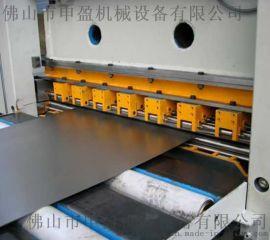 铝带矫平横切机