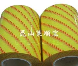 莱顺宝长期现货:3M9157=3M467MP双面胶