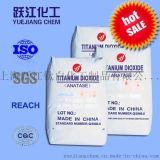 钛白粉A100(高白度)生产能力在国内不断扩张