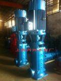 LG 立式多級泵