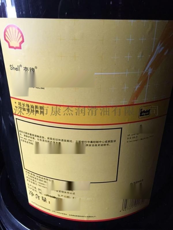 壳牌润滑油 壳牌万利得S2B150循环系统油